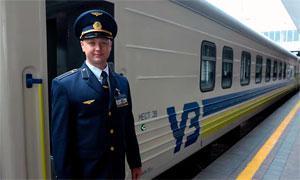 2018-09 ukraine